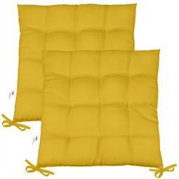 Sitzkissen Sitzauflage Yoyo 40x40 gelb Doppelpack